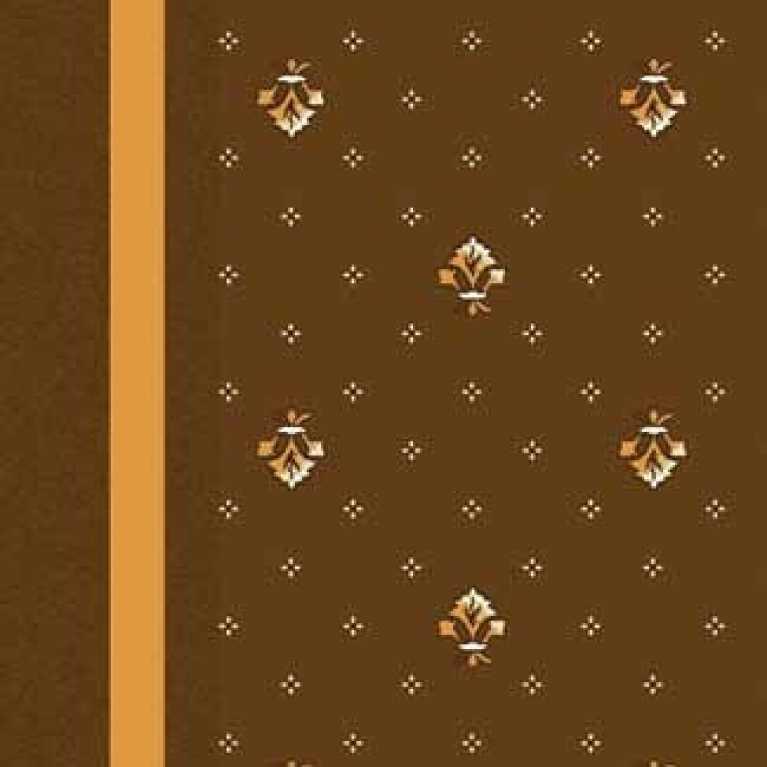 S11 064 - 08 Kahverengi Hotel Halısı