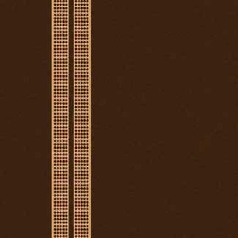 S11 184 - 01 Kahverengi Otel Halısı